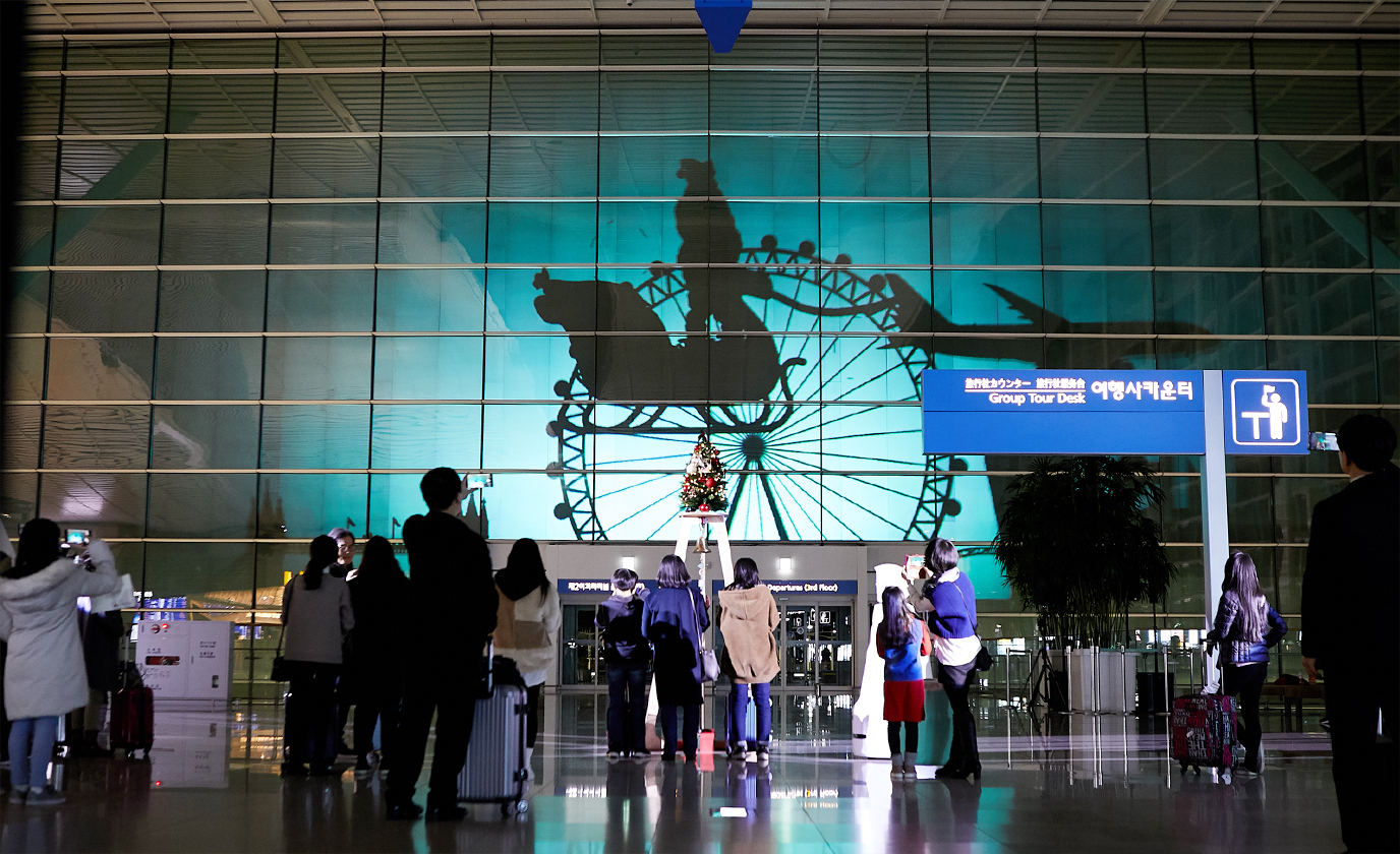 The Incheon International Airport Corporation, Brand Communication Campaign