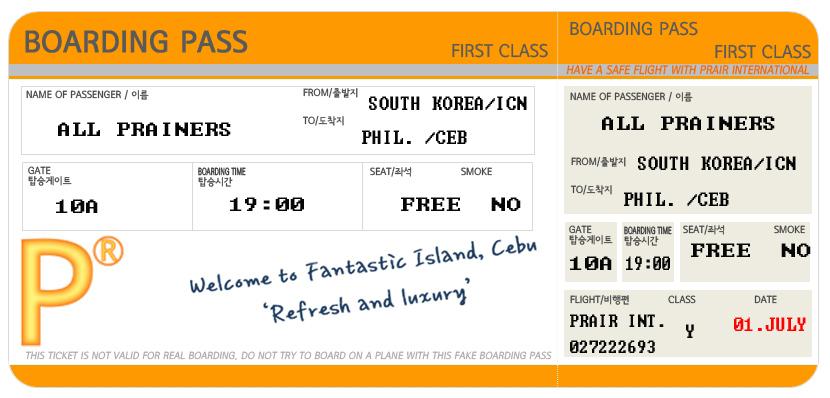 프레인 10주년 해외여행 Boarding Pass