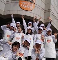 2010 월드비전 사랑의 도시락 봉사-공채3기