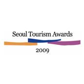 2009 서울관광대상