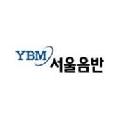 YBM 서울음반 함용일 사장
