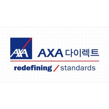AXA 다이렉트 코리아 온라인 홍보