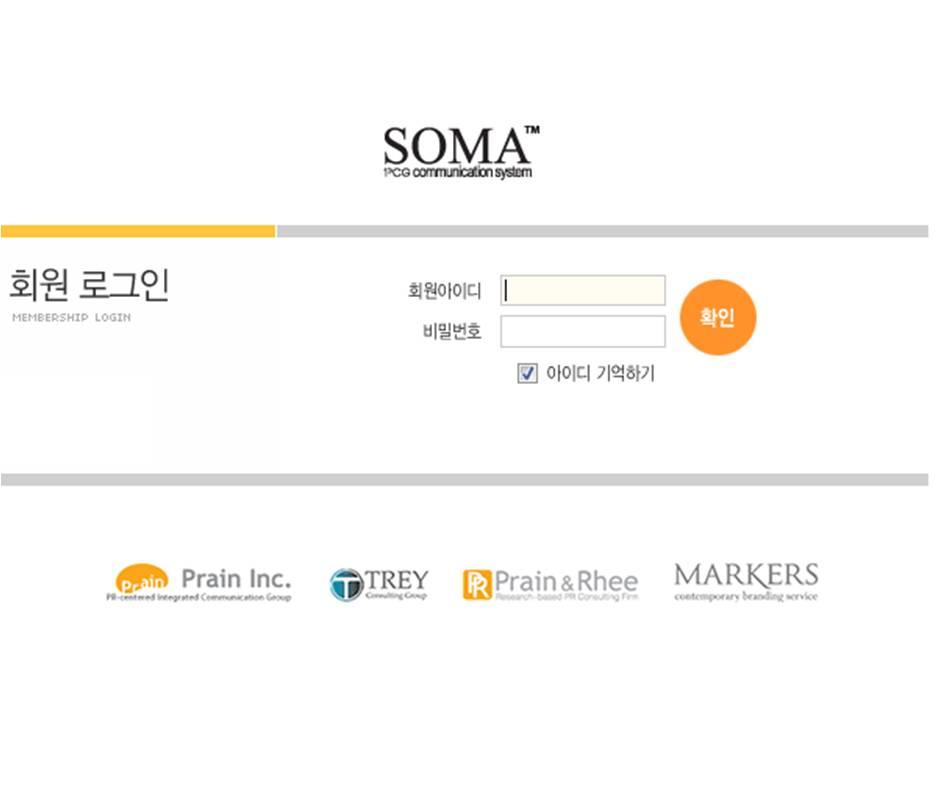 프레인, PR정보시스템 SOMA 개발