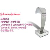 2007존슨앤드존슨 마케팅 어워드 수상 - 프레인, 글로벌 마케팅상 수상