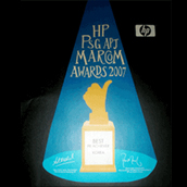 HP PSG APJ MARCOM AWARDS 2007 - PR부분 대상 수상