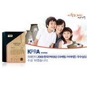 2009 한국 PR 대상 KPPA Awards - 프레인 '마케팅 PR부문' 우수상
