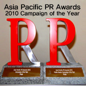 Asia Pacific PR Awards - '2010 Campaign of the Year'