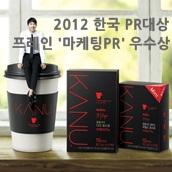 2012 한국 PR 대상 - 프레인 '마케팅PR 부문' 우수상