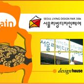 2006 서울리빙디자인페어 성황리 폐막