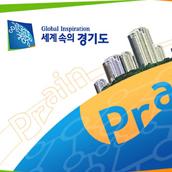 경기도 - 해외첨단기업 100호 투자유치 달성