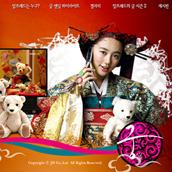 MBC드라마 <궁>의 테디베어 홈페이지 오픈