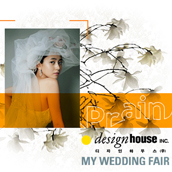 디자인하우스, 결혼 박람회 개최