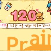 서울시 「120 다산콜센터」
