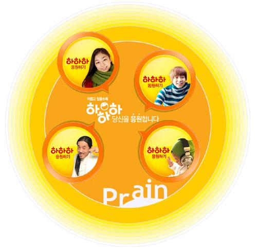 삼성 하하하 캠페인 2008
