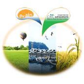농어업농어촌 홍보사업