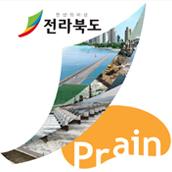 전라북도 새만금홍보컨설팅
