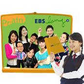 한국교육방송공사 EBSlang