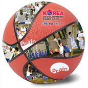 제 3회 KBL/NBA 농구캠프 (Korea Development Camp)