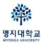 명지대학교 대학원