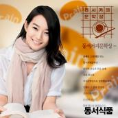 제10회 동서커피문학상