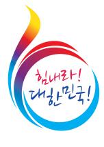 삼성 광저우 아시안게임 응원캠페인