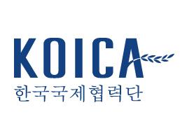 한국국제협력단 언론홍보