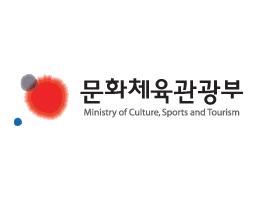2012 정책홍보 민간 컨설팅