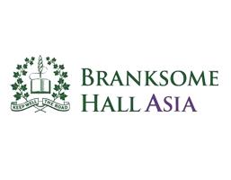 브랭섬홀아시아(BHA)
