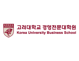 고려대학교 MBA