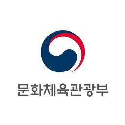 문화체육관광부 정책공감 온라인 홍보