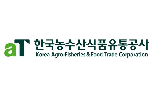 대한민국식품대전&BKF