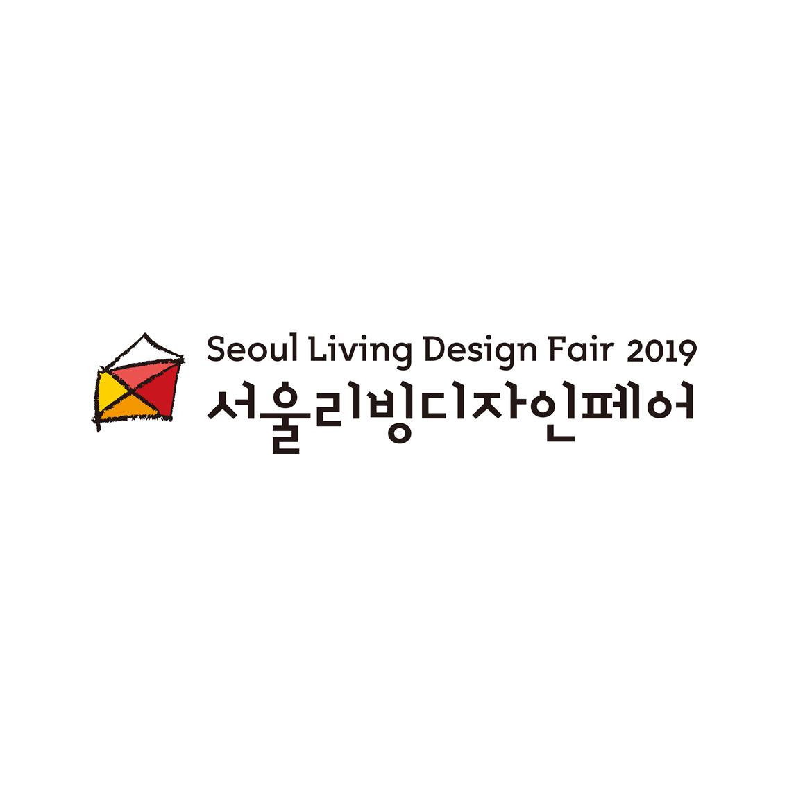디자인하우스 / 2019 서울리빙디자인페어 홍보