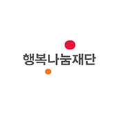 SK행복나눔재단 / SUNNY, LOOKIE 온라인홍보