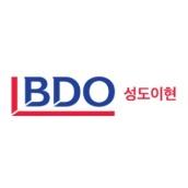 BDO 성도이현 회계법인