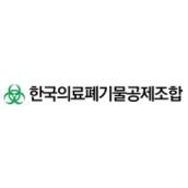 의료폐기물공제조합 / 이슈관리