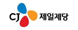 CJ제일제당 - 글로벌 한식 대표 브랜드 '비비고'