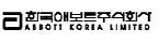 한국애보트(주) Ensure