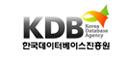 한국데이터베이스진흥센터