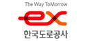 한국 도로공사 미디어 트레이닝