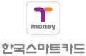 (주)한국스마트카드