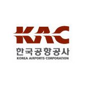 한국공항공사 홍보마스터플랜 수립