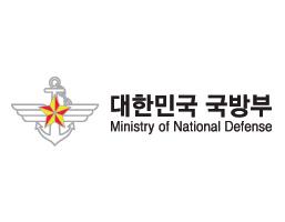 국방부 주요정책 브랜딩 및 홍보실행계획 수립