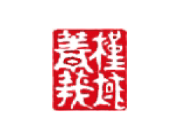 Royal Asiatic Society - Korea Branch(왕립아시아학회) 홍보