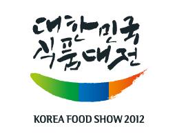 KFS(코리아푸드쇼) 2012 행사 홍보