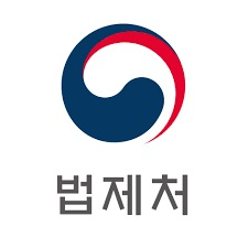 법제처 온라인 홍보 운영 2017년