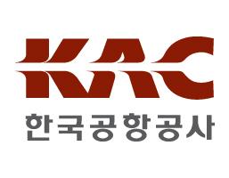 2017년 한국공항공사 브랜드 홍보 용역