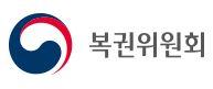 2018년 복권 공익홍보 대행