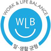 2019년 일·생활균형 온라인홍보
