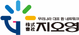 지오영 이슈관리_언론