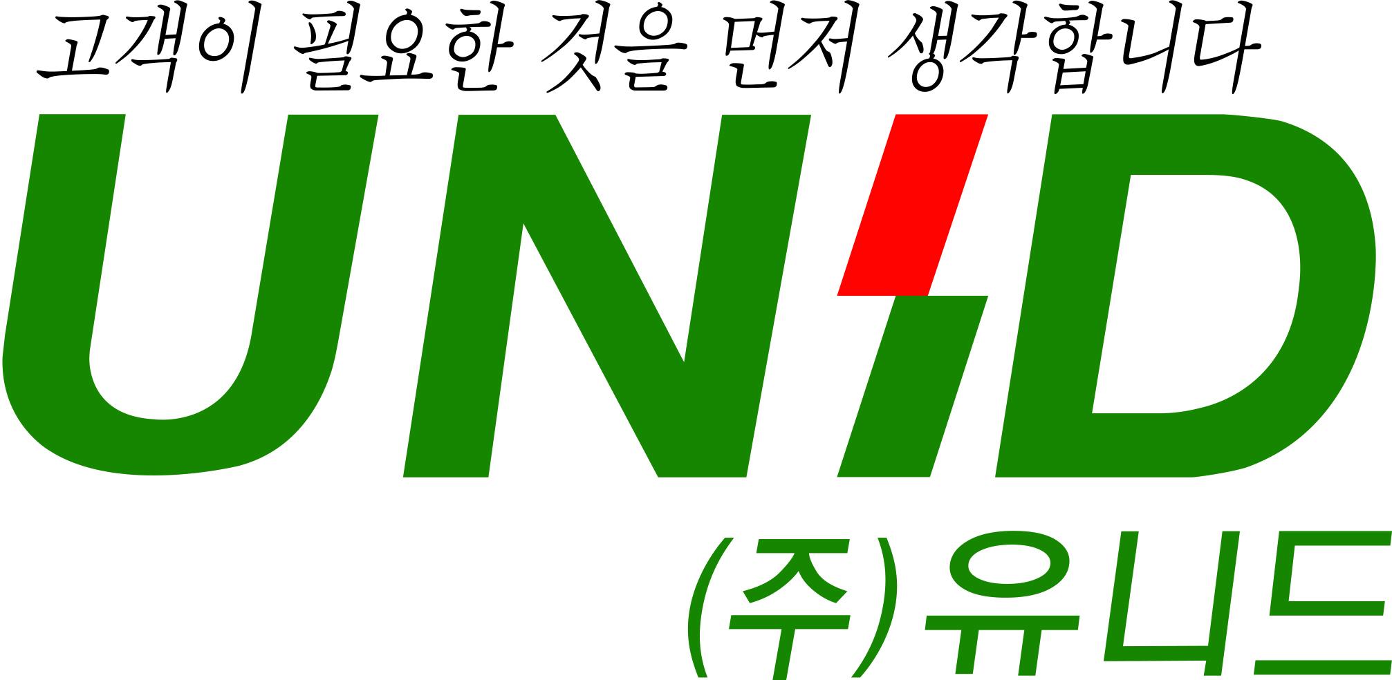 유니드_올고다 브랜드 런칭